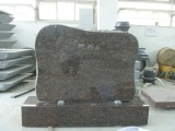 English Tan Brown Granite Monument